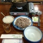 53870515 - 月山 山菜そば ハット付 ¥1210