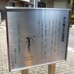 53874007 - 芥川龍之介と言えば河童なのかな⁉('16/07/10)