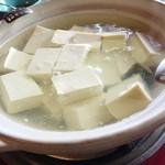 53874820 - 湯豆腐♪