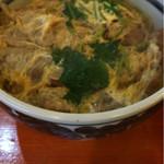 53875951 - カツ丼(1,000円)