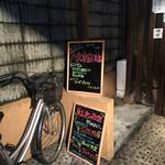 53875954 - 八女炭蘇鶏たべた〜い♫