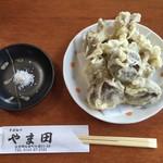 そば切りやま田 - きのこの天麩羅、500円とっても美味しい♪