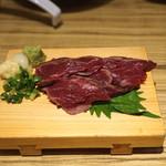 新宿駆け込み餃子 - ハラミ刺し
