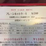 53879873 - ホットケーキとトッピングのメニュー
