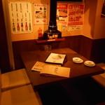ホルモン焼道場 蔵 - 4名様テーブル席
