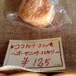 アヴェロン - ココナッツ・スコーンオーガニックココナッツ125円