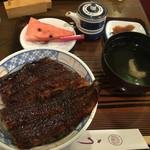 川貞 - うな丼 竹