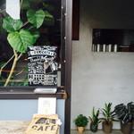 ホサナカフェ -