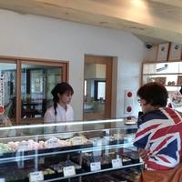 えびす屋餅本舗  - 和菓子販売