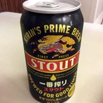 たこやき やまちゃん2号店 - 缶ビール(黒)。<2016/7/21>