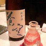 5389484 - オススメの日本酒、蒼空。