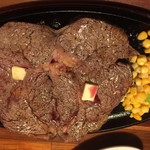 BULLS STEAK HOUSE -