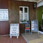 深山のカフェ食堂 -