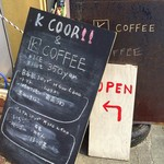 ケーコーヒー - メニュー