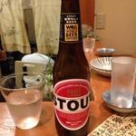 わらじや - 【箕面の黒ビール】