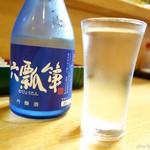 おとんぼ - 2016年5月 六瓢箪【900円】