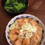 松屋 - モツ煮込み、小松菜ナムル