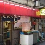 かめや - 細い路地に面した趣のある店舗