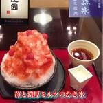 茶カフェ 上辻園 - 苺と濃厚ミルクのかき氷