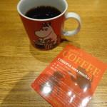 53898103 - 本日のコーヒー