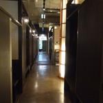 海鮮個室居酒屋 あら政 - 店内廊下2