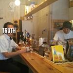 珈琲とジロー -