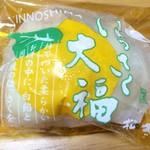 松愛堂 - 料理写真: