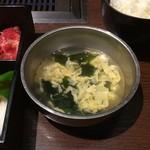 53898958 - スープ