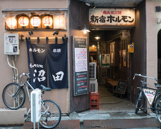 新宿ホルモン - 2016.7 店舗外観