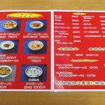 53904450 - 麺メニュー