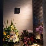 ミモザ - 開店祝いの花達