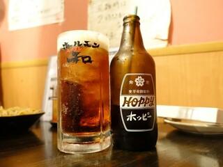 ホルモン和 - ホッピーセット黒