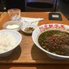 紅虎餃子房 - 料理写真:担々麺セット
