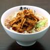 青樹 - 料理写真:立川ラーメン魂イベント限定「スタミナ豚肉そば」