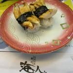 海人 - イカ下足炙り1皿110円