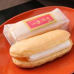 福菱 Kagerou Cafe - 看板商品 紀州銘菓『かげろう』岸 朝子 様著『全国五つ星の手土産』に掲載されています。