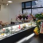 福菱 Kagerou Cafe - 本店リニューアル!