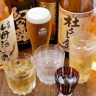 日本酒・ワイン・焼酎を数多く取り揃え