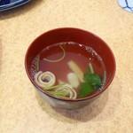 亀喜寿司 - お吸い物