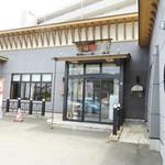 亀喜寿司 - お店の外観