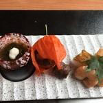 つつじの茶屋 - 前菜