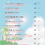 居酒屋 喰べ物や 花子っ子 - 夏のおすすめメニューです!