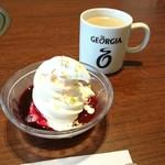 53920915 - ドリンクバーで食べれるソフトクリーム