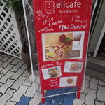 elicafe - 看板