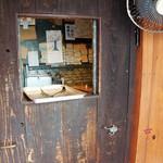 ネコノテパン工場 - この窓口でトレーとトングを受け取って、お買い上げ分をこちらでお支払します(2016.7.22)