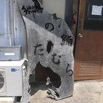 郷の鮨 たむら - 看板