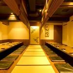 大福 - 大広間のお座敷は40名までの宴会が可能