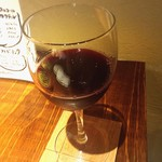 かがやくいろ - 赤ワイン