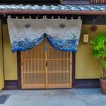 飯田 - 祇園祭の、夏らしい素敵なのれん。