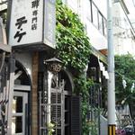 チ ケ - 西田辺駅近くにあり